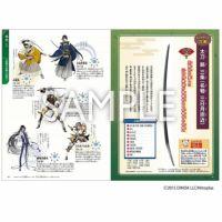 刀剣乱舞-ONLINE- オリジナルブックレット 「刀剣男士と学ぶ日本刀」