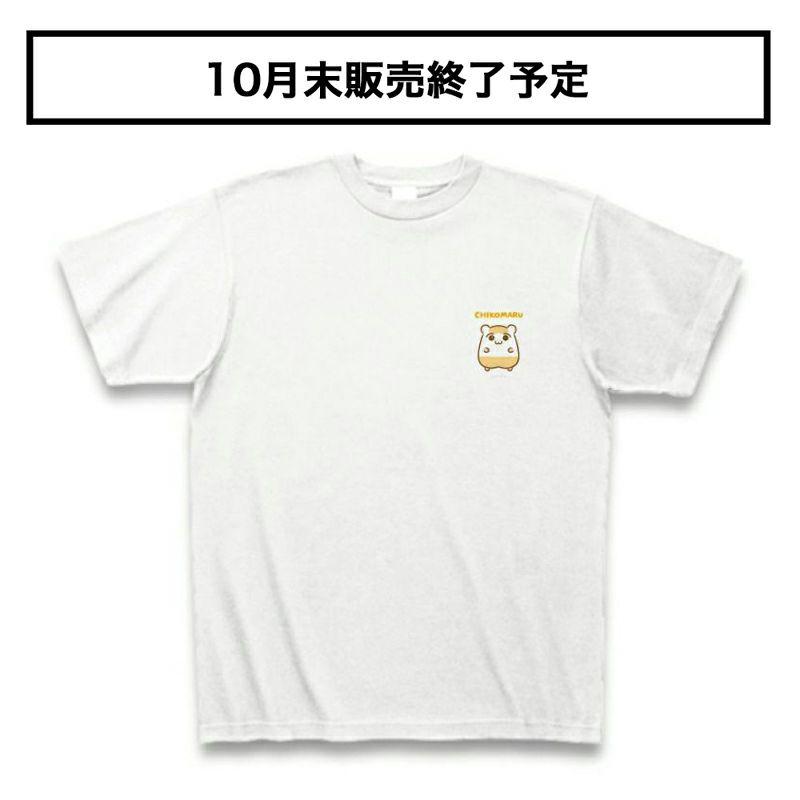 ちこまるTシャツA_白