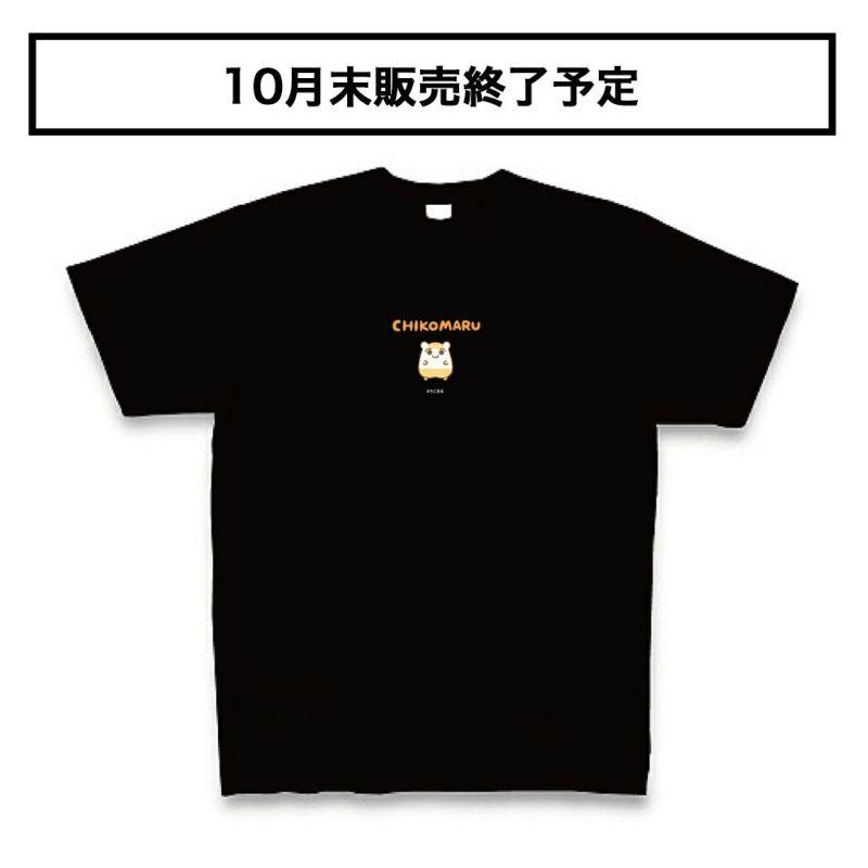 ちこまるTシャツB_黒