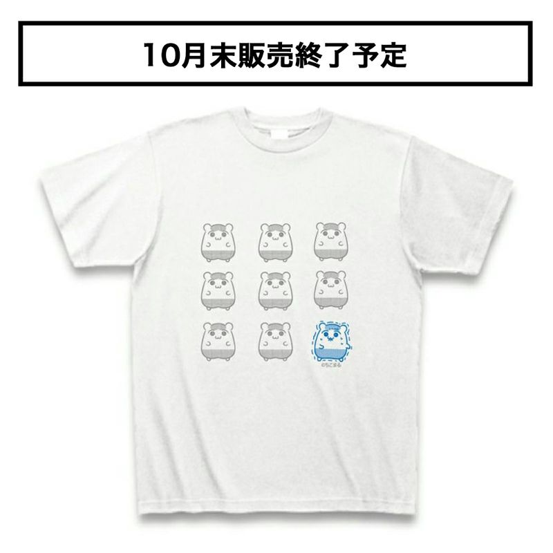 ちこまるTシャツC白