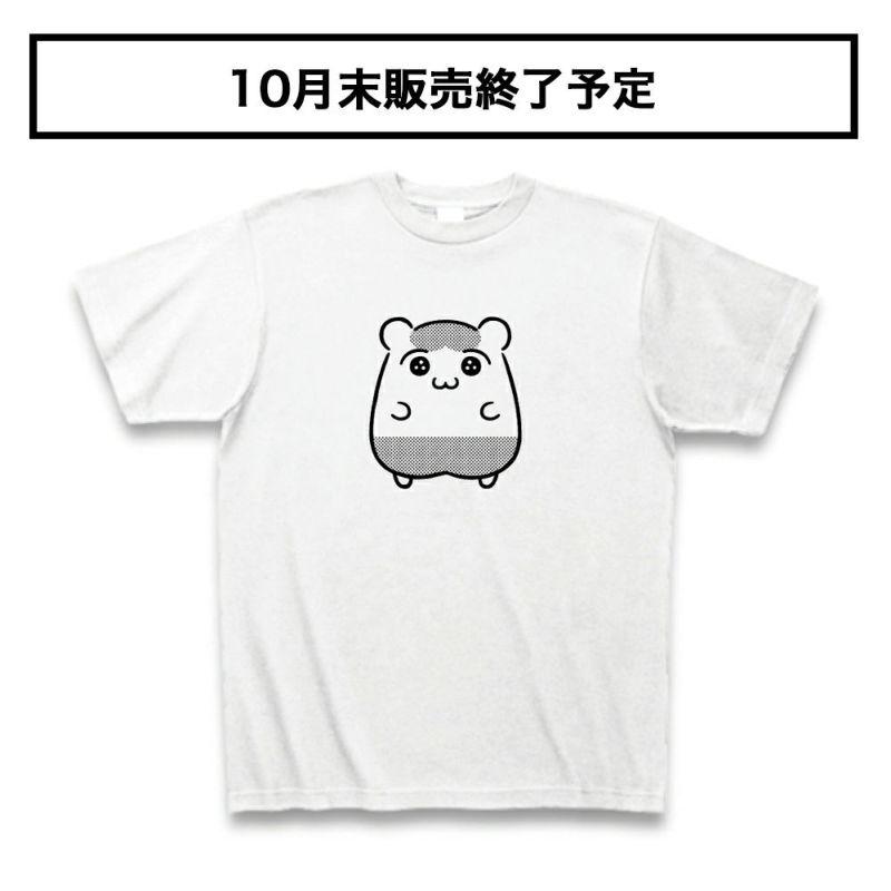 ちこまるTシャツD