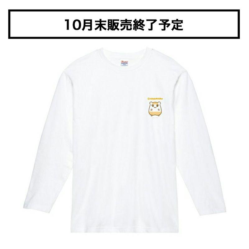 ちこまる長袖TシャツA_白