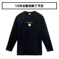 ちこまる長袖TシャツB