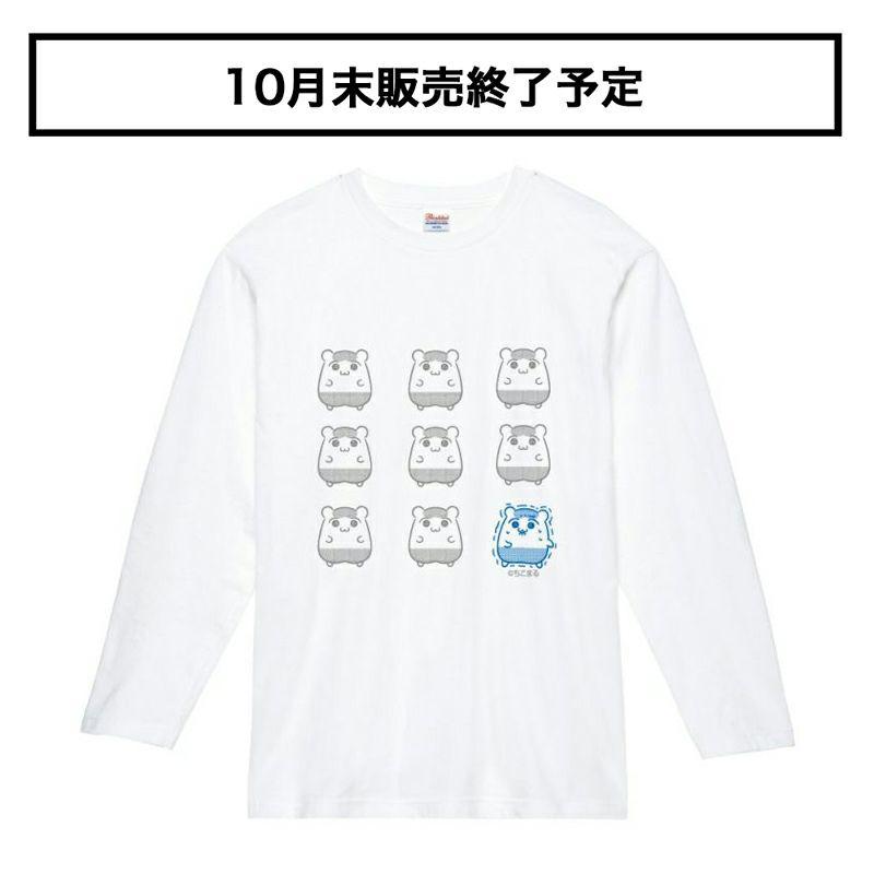 ちこまる長袖TシャツC白