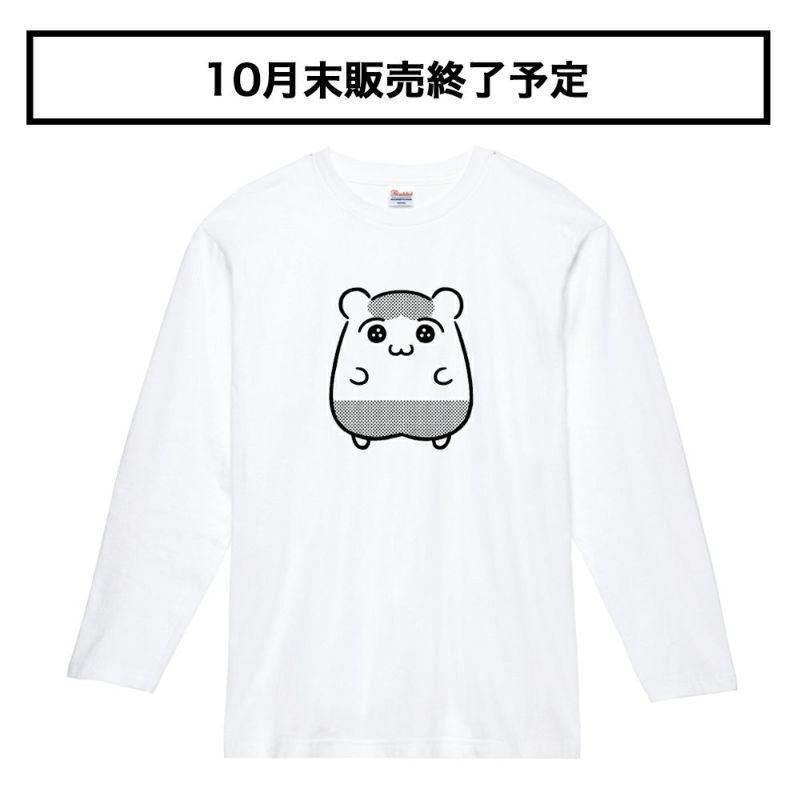 ちこまる長袖TシャツD白