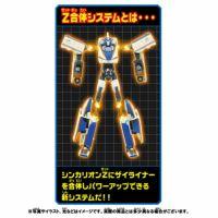 【プラレール】『新幹線変形ロボ シンカリオンZ』 シンカリオンZ E7かがやき