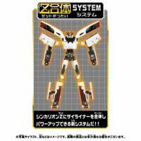 【プラレール】『新幹線変形ロボ シンカリオンZ』 シンカリオンZ 800つばめ