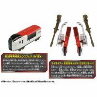 【プラレール】『新幹線変形ロボ シンカリオンZ』 ザイライナー E259ネックス