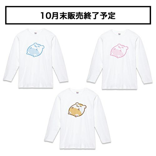 ちこまる 長袖TシャツE