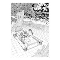 【楳図かずお】絹目写真A4ポスター/私は慎吾02