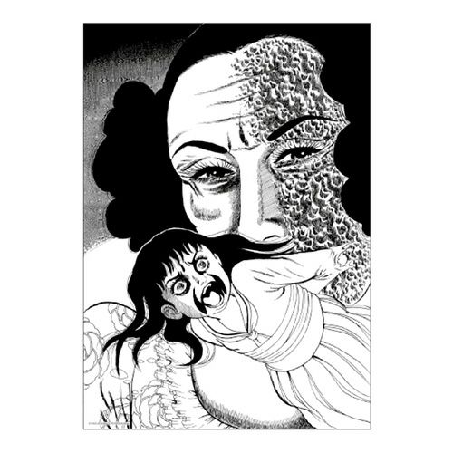 【楳図かずお】絹目写真A4ポスター/洗礼01