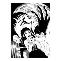 【楳図かずお】絹目写真A4ポスター/洗礼02