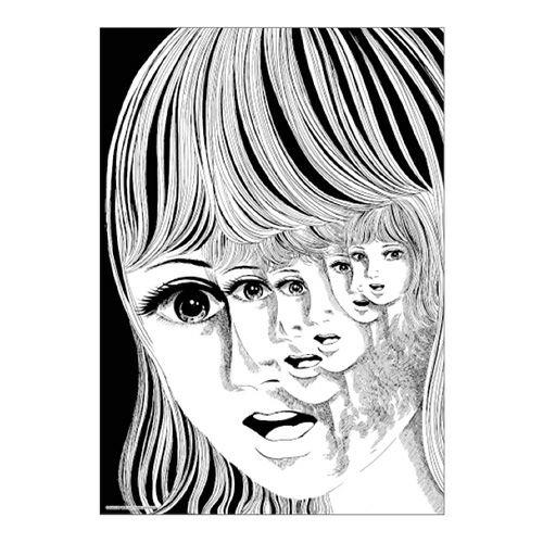 【楳図かずお】絹目写真A4ポスター/おろち01