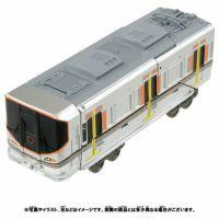 【プラレール】『新幹線変形ロボ シンカリオンZ』 ザイライナー 323オオサカカンジョウ