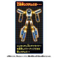 【プラレール】『新幹線変形ロボ シンカリオンZ』 シンカリオンZ 500オオサカカンジョウ セット