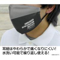 『新幹線変形ロボ シンカリオンZ』 新幹線超進化研究所 マスク
